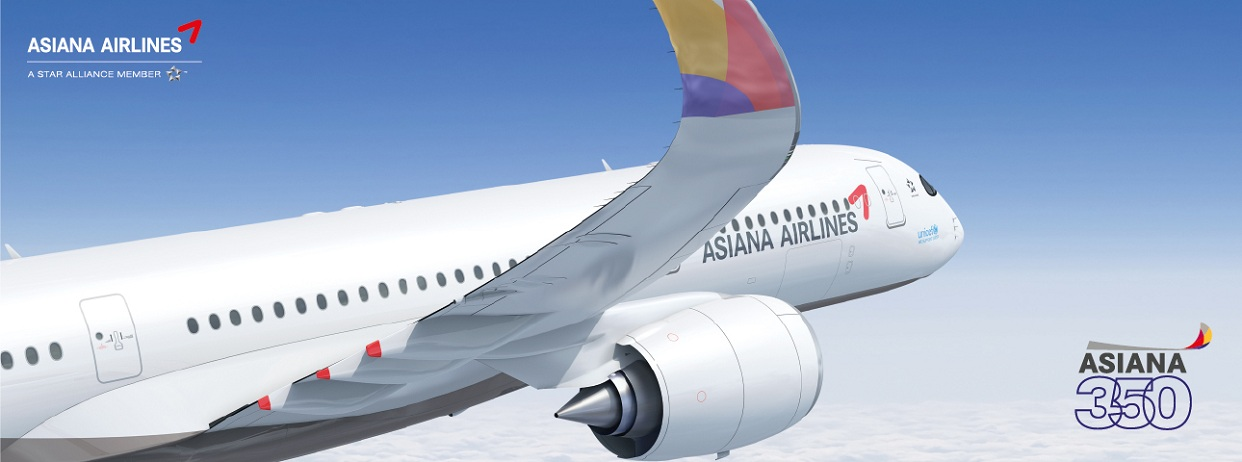 anh-bia-hang-asiana-airlines-9